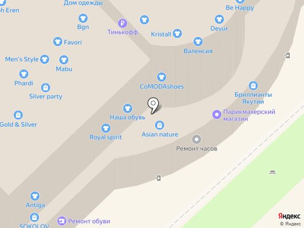 Queen на карте Хабаровска