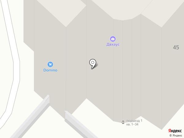 Applefit на карте Хабаровска