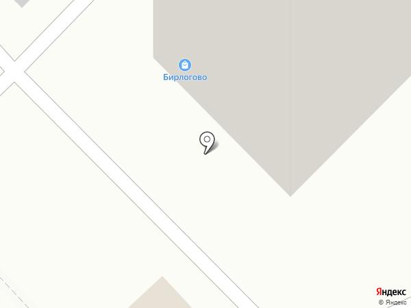 ВинЛаб на карте Хабаровска