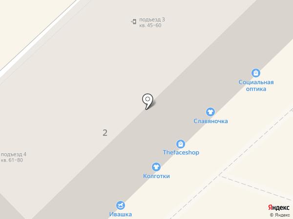 ФЕЙС ШОП на карте Хабаровска
