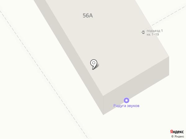 Илона на карте Хабаровска