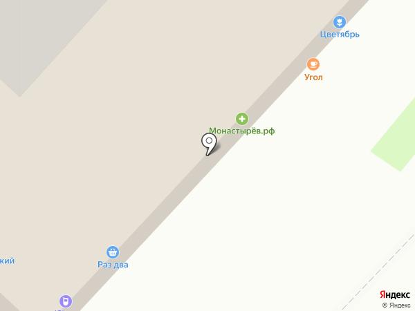 Раз Два на карте Хабаровска