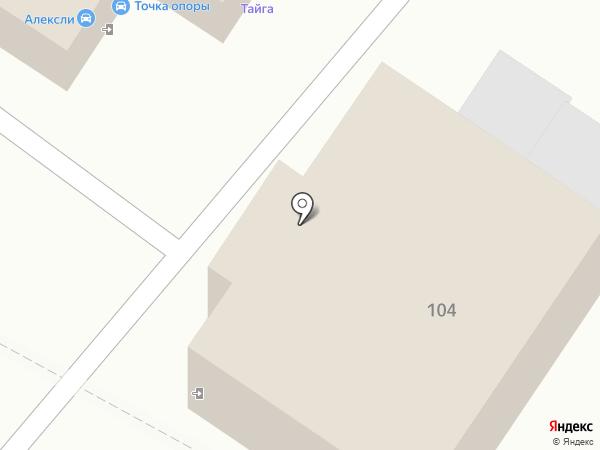 Subaru на карте Хабаровска
