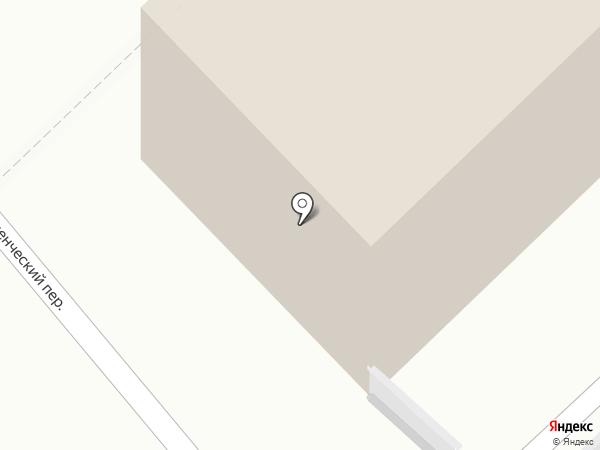 Госземкадастрсъемка-ВИСХАГИ на карте Хабаровска