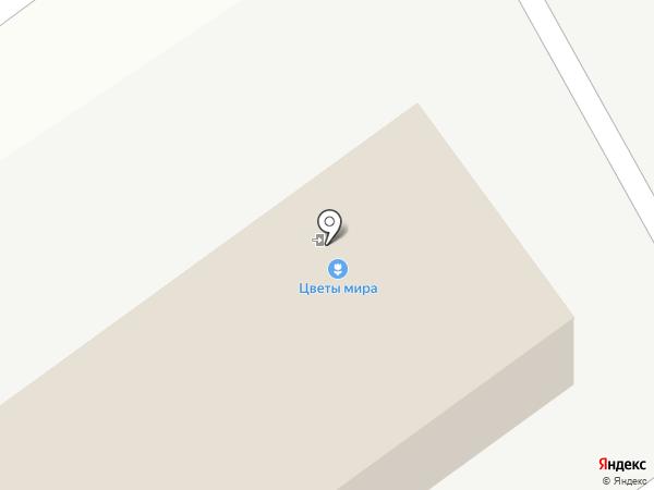 Склад-магазин №1 на карте Хабаровска