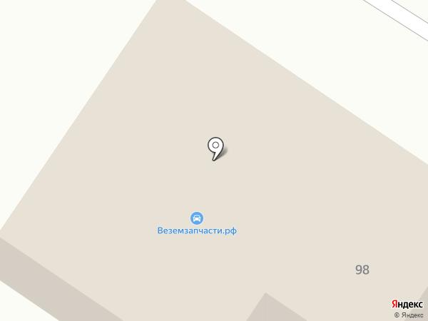 Авто House на карте Хабаровска