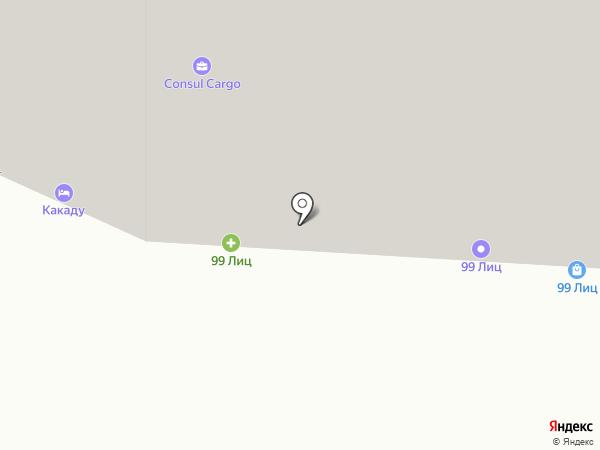 Какаду Тревэл на карте Хабаровска