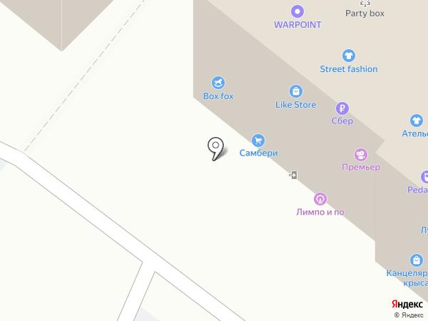 Piero на карте Хабаровска