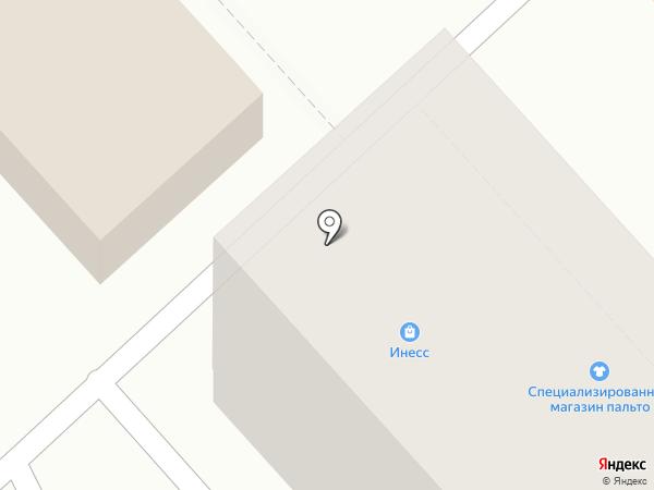 Специализированный магазин пальто на карте Хабаровска