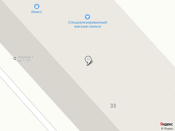Likeshop на карте Хабаровска