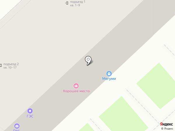 АЛЬФА-ОКНА на карте Хабаровска