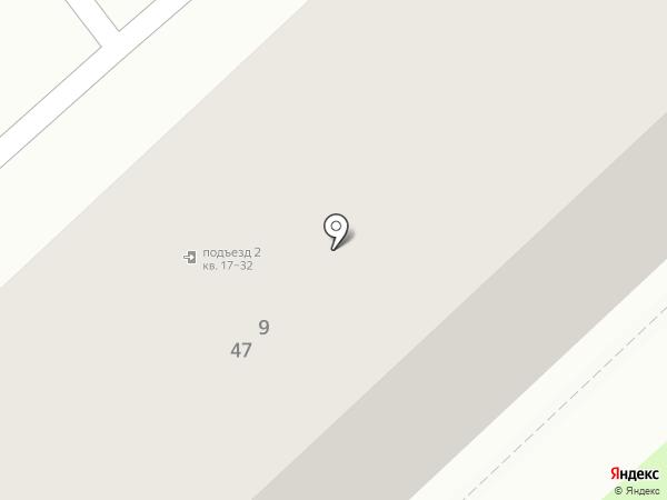 КАБИНЕТ на карте Хабаровска