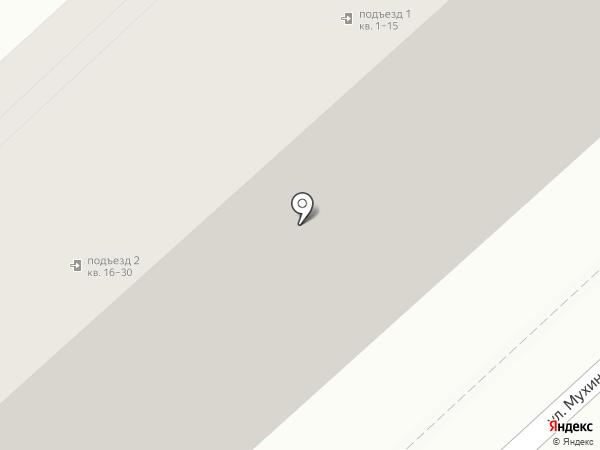 Variety Store на карте Хабаровска