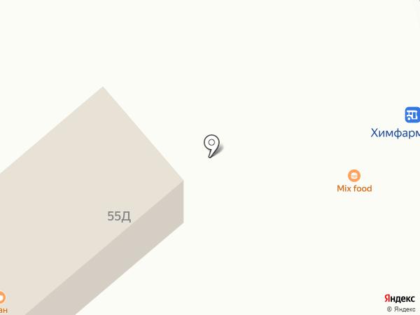Микс Фуд на карте Хабаровска