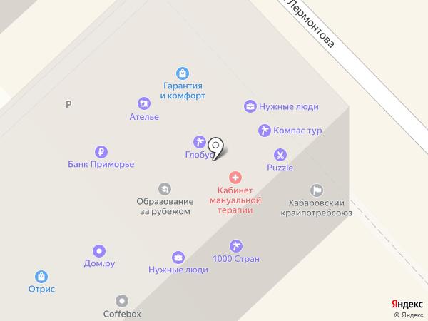Народные потолки на карте Хабаровска