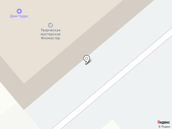Мигрант Партнер ДВ на карте Хабаровска