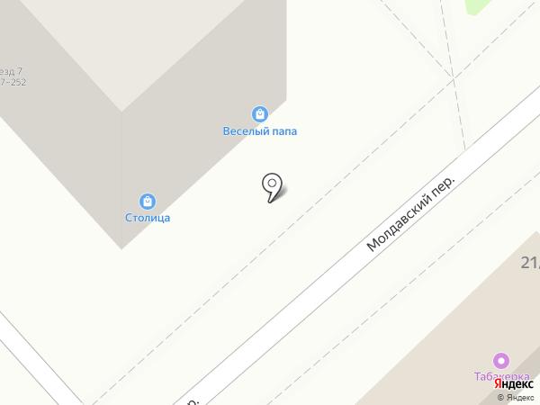 Очаг на карте Хабаровска