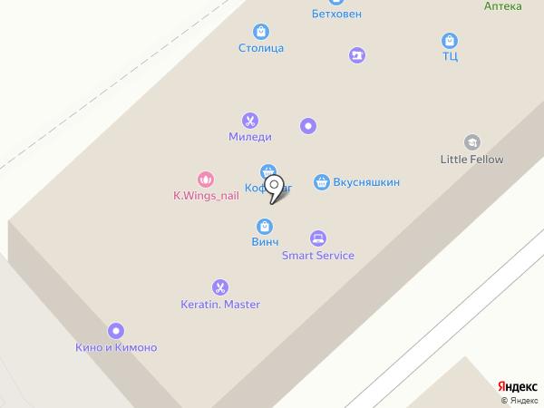 Новострой ДВ на карте Хабаровска