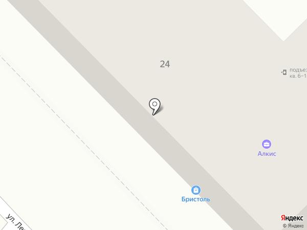Тайский магазинчик на карте Хабаровска