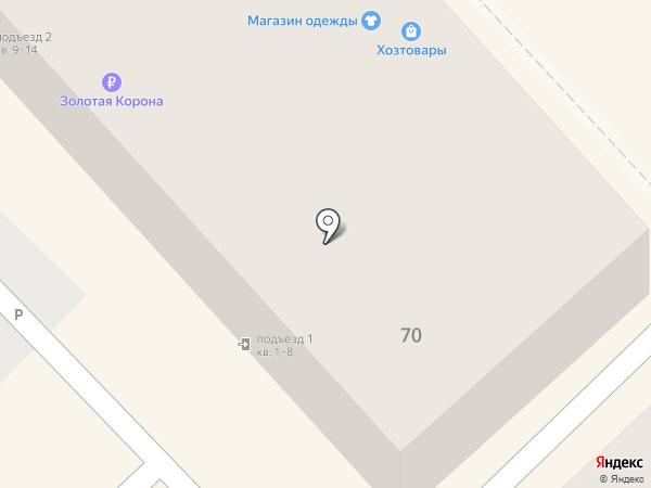 ЮДЖИ-Сервис на карте Хабаровска