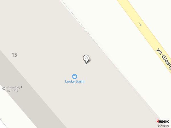 Лакки Суши на карте Хабаровска