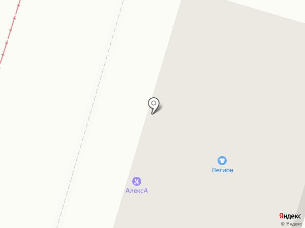Арт Бьюти на карте Хабаровска