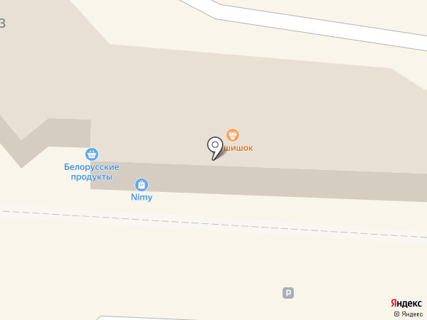 Билайн на карте Хабаровска