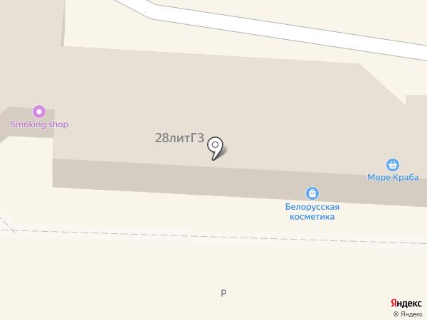 Chin-Chin на карте Хабаровска