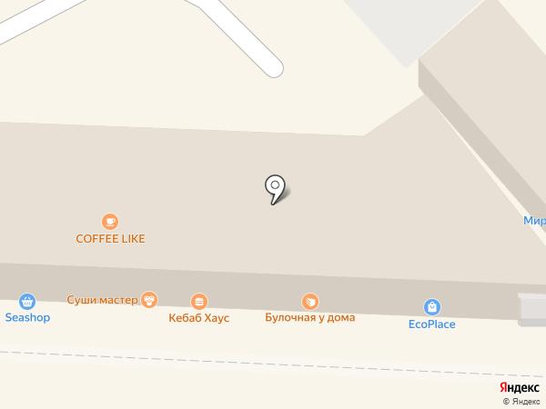 Kebab House на карте Хабаровска