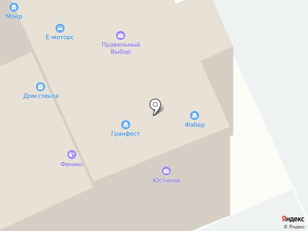 Aqua Стиль на карте Хабаровска