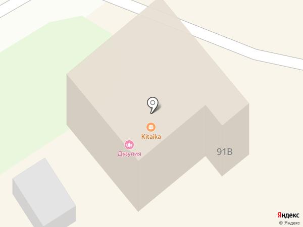 Джулия на карте Хабаровска