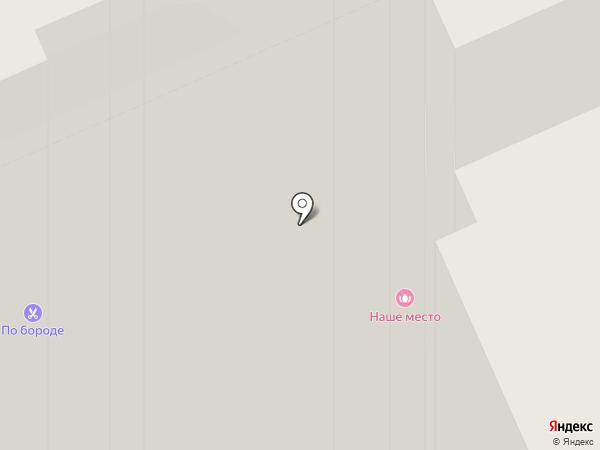 Большой Макс на карте Хабаровска