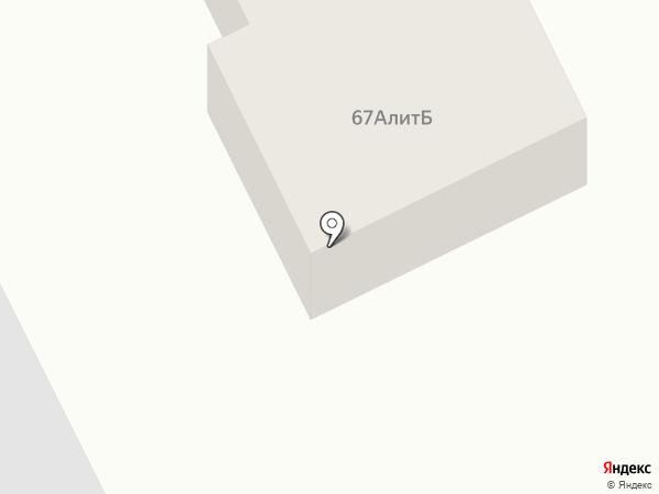 Хабаровская районная станция по борьбе с болезнями животных, КГБУ на карте Хабаровска
