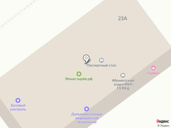 Дом доступной красоты на карте Хабаровска