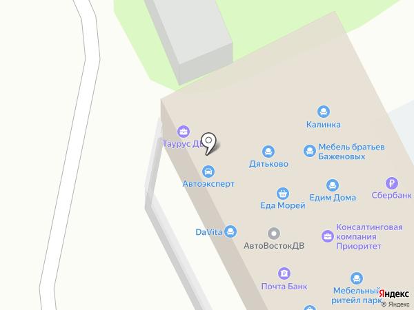 Автоэксперт на карте Хабаровска
