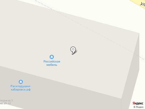Аптечный пункт на карте Хабаровска