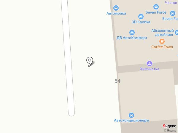 ЧАРГЕР на карте Хабаровска