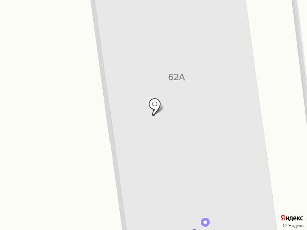 Макскомфорт ДВ на карте Хабаровска