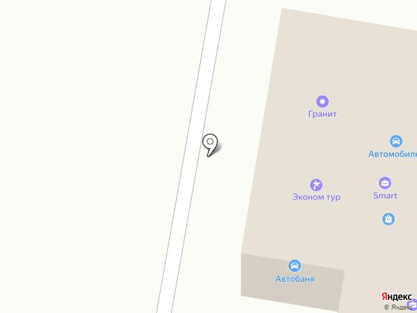 АвтоБаня на карте Хабаровска