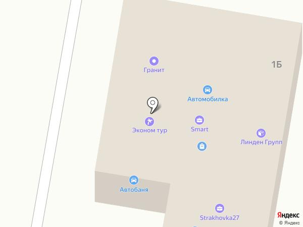 Амурский аварийный комиссар на карте Хабаровска