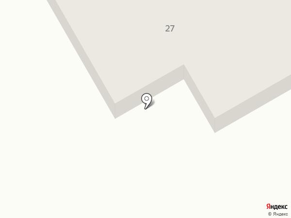 Ксенон-центр на карте Хабаровска