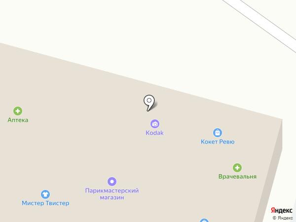 DHL на карте Хабаровска