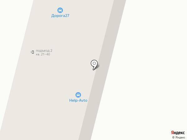 Авто-хэлп эвакуатор на карте Хабаровска