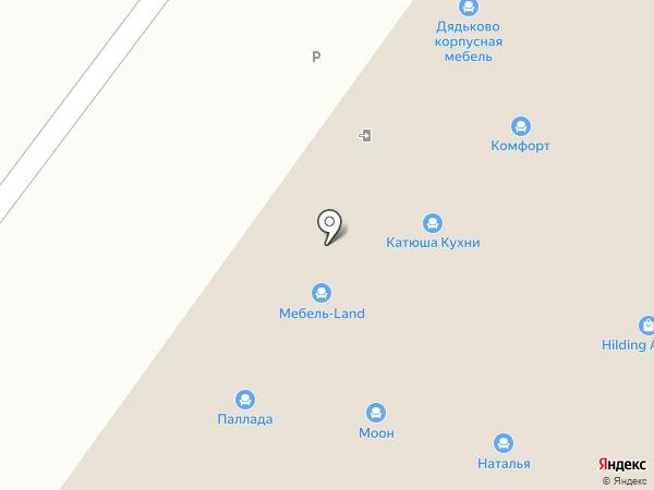 Hilding Anders на карте Хабаровска