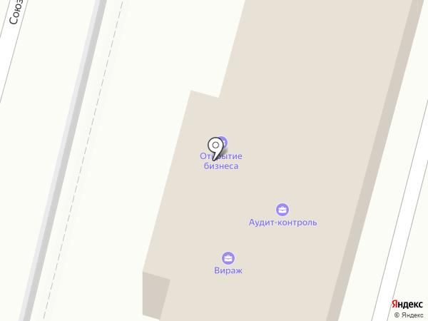Эриз на карте Хабаровска