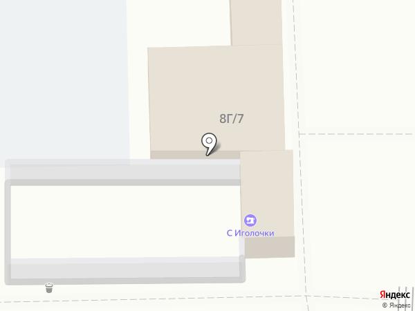 С иголочки на карте Хабаровска