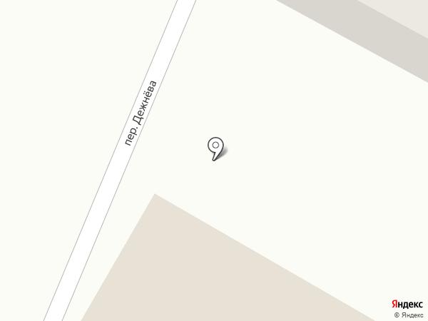 У Сергея на карте Хабаровска