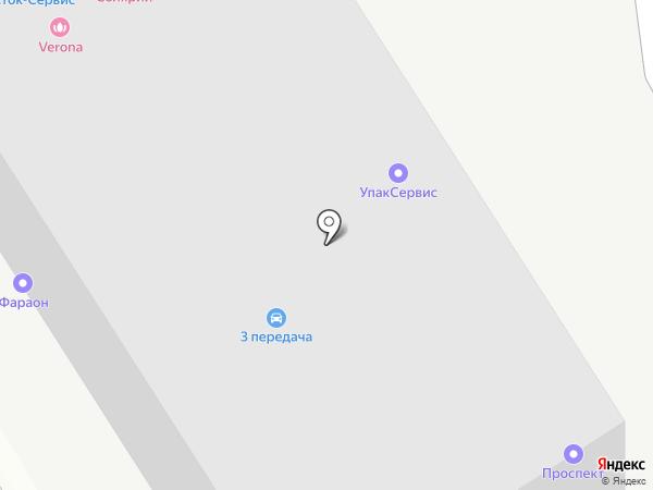 Триада на карте Хабаровска