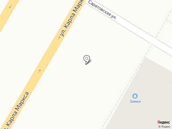 Гриль Тайм на карте Хабаровска