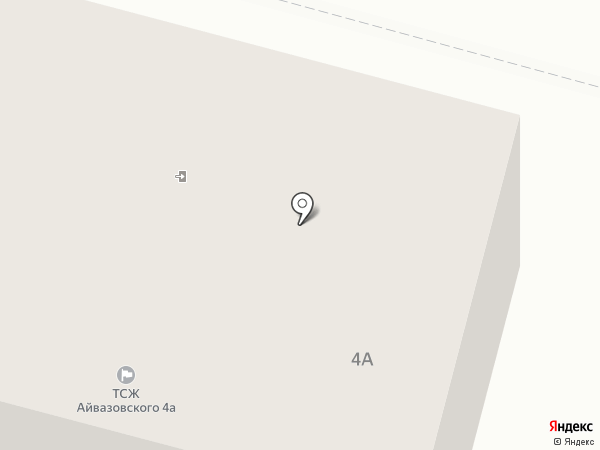 Айвазовского 4-А, ТСЖ на карте Хабаровска